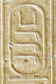 220px-Abydos KL 02-02 n10