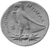 File:Pt eagle.png