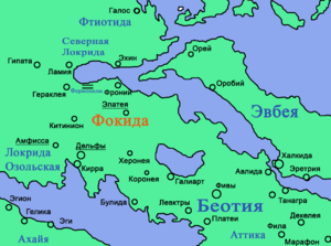 Middle Greece