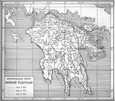 Achaen League Map