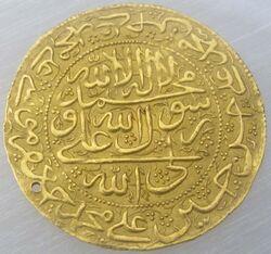 Persia, scià thamasp II, decuplo afshari d'oro, 1722-1732