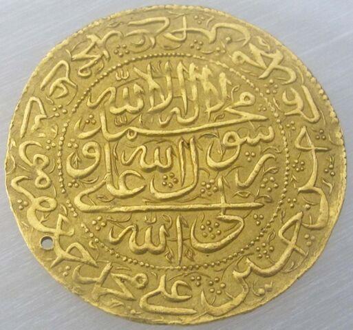File:Persia, scià thamasp II, decuplo afshari d'oro, 1722-1732.JPG