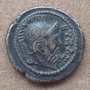 220px-Coinage with Byzas 2nd 3rd century CE