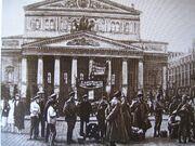 V Всероссийский съезд Советов