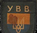Украинская освободительная армия