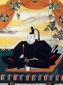 TOKUGAVA Ieiasu 2
