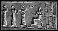 220px-Khashkhamer seal moon worship