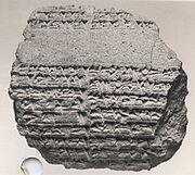 220px-Cuneiform cylinder- inscription of Nebuchadnezzar II commemorating the reconstruction of Etemenanki, the ziggurat at Babylon MET ME86 11 284