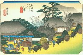 Hiroshige54 ohtsu