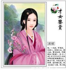 Ban-zhao-91d5dd82-8115-4b1d-a7c0-89bb2f82a6f-resize-750