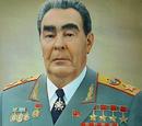 Награждение Брежнева орденом «Победа»
