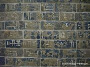 Ishtar-dedication-pergamon-museum1-640x480