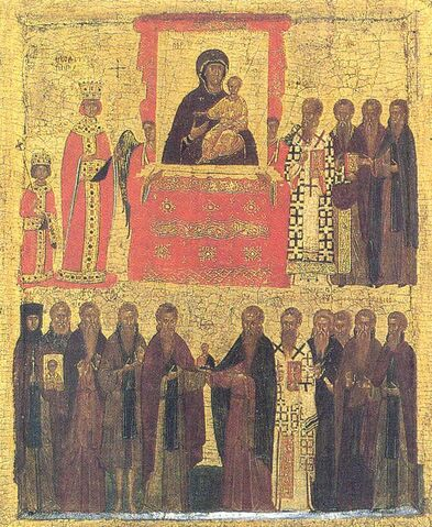 File:Icon-of-the-triumph-of-orthodoxy.jpg