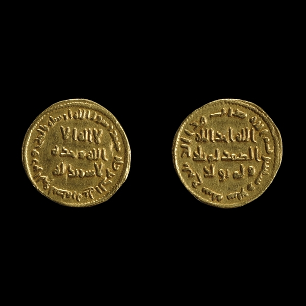 Gold Coin Of Abd Al Malik