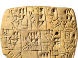 Beer Allocation Clay Cuneiform Tablet from Southern Iraq