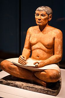 220px-Seated Scribe Full