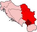 Socialist Autonomous Province of Kosovo.png