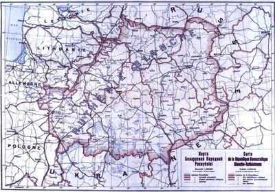 Belarusian National Republic-1918