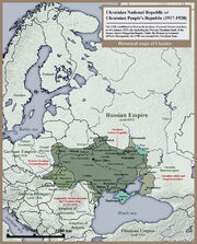 Ukrainian Peoples Republic-1917-1920
