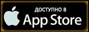 App store link вики