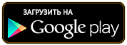 Google link вики