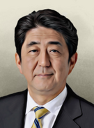 Portrait Japan Shinzo Abe