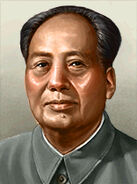 Portrait China Mao Zedong