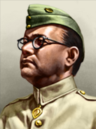 Portrait The Raj Subhas Chandra Bose