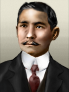 Portrait China Mod Sun Yat-sen
