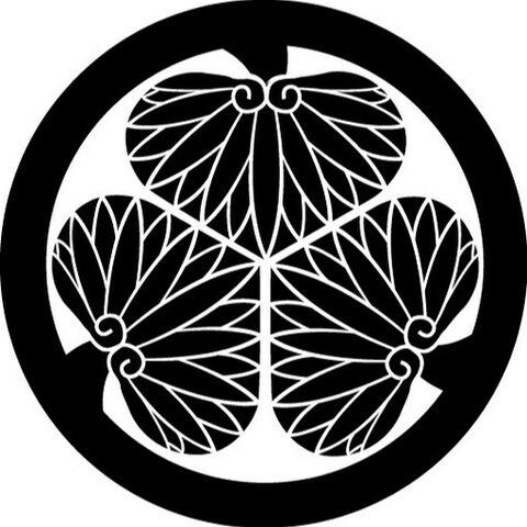 File:The Shogun.jpg