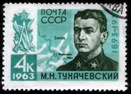 Mikhail Tukhachevsky stamp
