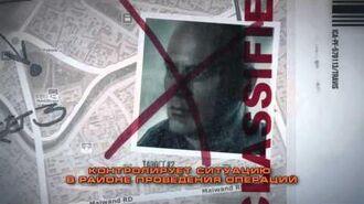 Hitman- Absolution Travis ICA File -Russian-