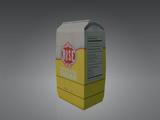 Пакет сахара