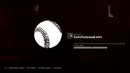 Бейсбольный мяч в инвентаре