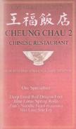 Реклама ресторана Чунг Чо в газете в Blood Money