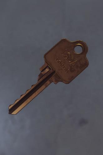 Ключ от магазина