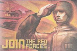 Реклама фильма