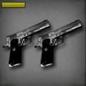 Два пистолета-2