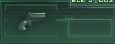 Дерринджер иконка