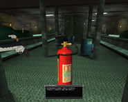 Огнетушитель в инвентаре