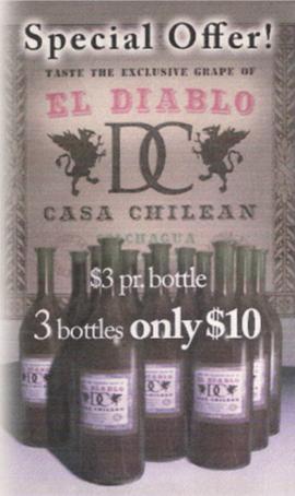 Реклама вина Дельгадо в газете