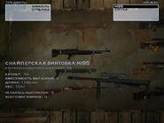 M195 в инвентаре