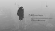 Игрушечный танк в инвентаре