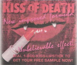 Реклама губной помады