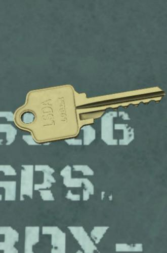 Ключ от комнаты Роуза