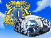 Sky Ring