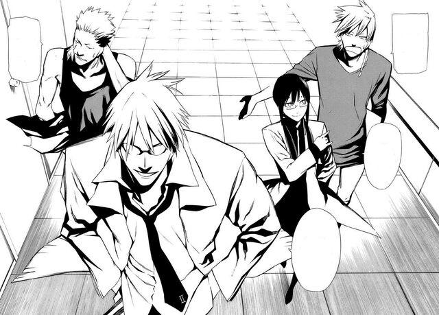 File:Fourth Squad.jpg