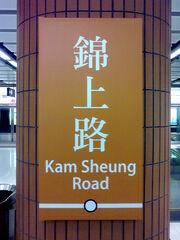 Ksr new name