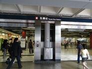 Tsw exit a