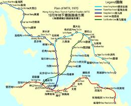MTR 1970